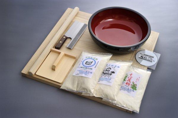 画像1: 神戸マリンセット(国産そば打ち道具+新鮮な国産上級そば粉セット+DVD) (1)